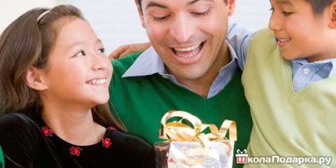Что подарить папе на новый год?