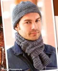 подарок-папе-шарф,-шапка