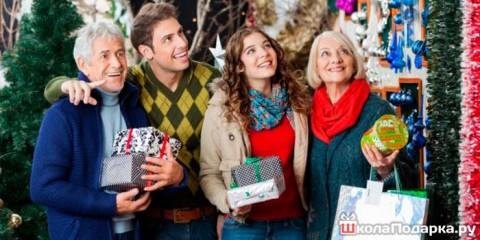 Что подарить на новый год родителям?