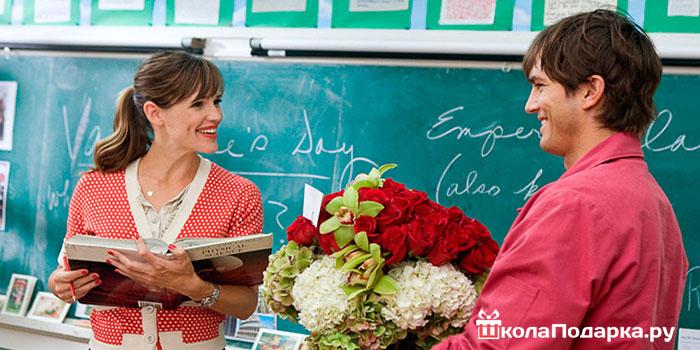 подарок-учителю-на-новый год-цветы