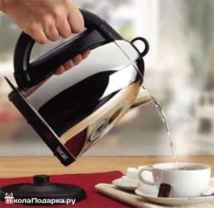 подарок-учителю-чайник