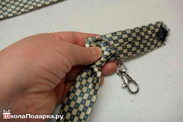 Брелок-из-галстука5