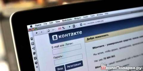 Как удивить девушку Вконтакте — идеи и предложения