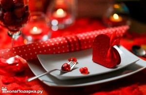 Романтический-ужин