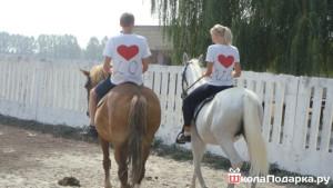 конная прогулка для двоих