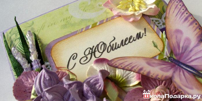 Оригинальный подарок женщине на 60 лет какие цветы лучше дарить на 8 марта ответ