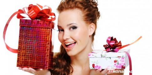 Как выбрать подарок для жены на 8 марта?