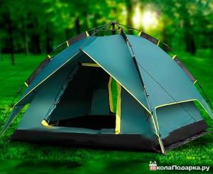 подарок-родителям-палатка