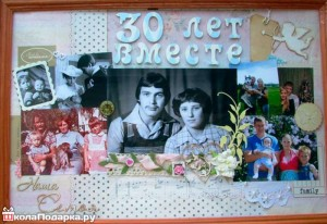 подарок-родителям-фотоколлаж-на-30-лет