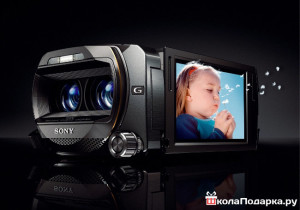 камера в подарок