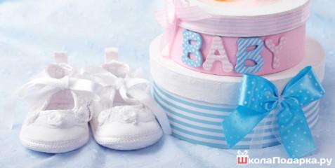 Какой подарок выбрать на рождение мальчика?