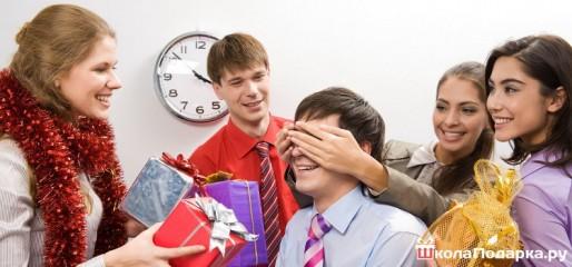 Выбираем подарок для мужчины — коллеги