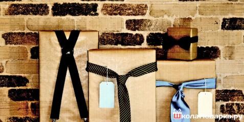 Варианты подарков для мужчины созданные своими руками