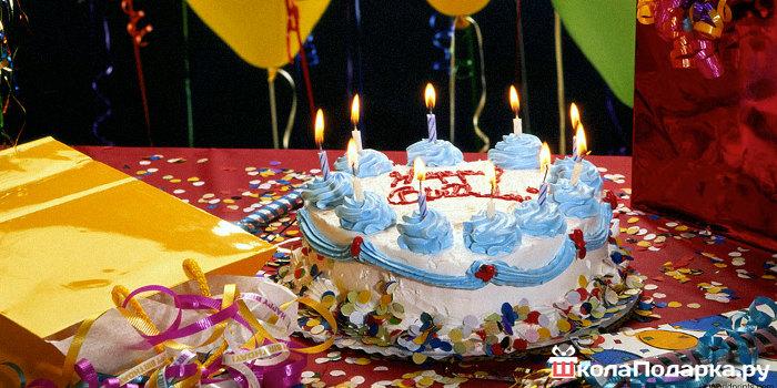 Поздравление с днем рождения в прозе учителю от учеников