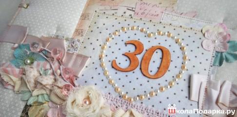 Варианты подарков на жемчужную свадьбу