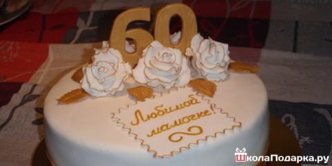 Идеи подарков маме на 60 лет