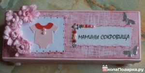 подарок для молодой мамы