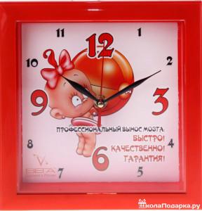 часы с приколом