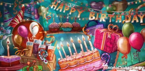 Что подарить на день рождения 14-летнему мальчику?