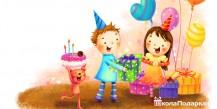 7 лет день рождения