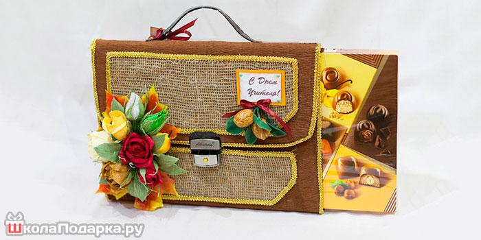 Подарок учителю на юбилей выпуска доставка траурных цветов в ереван