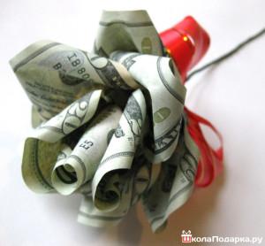 деньги жене