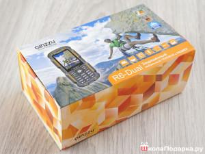 мобильник для эктремалов
