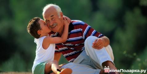 Какой подарок можно сделать дедушке своими руками?