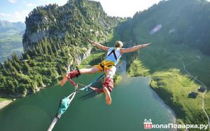 прыжок с тарзанки