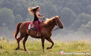 катание на лошади для подруги