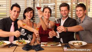 ужин в ресторане с друзьями и коллегами