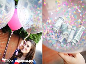 Подарок своими руками на свадьбу 1