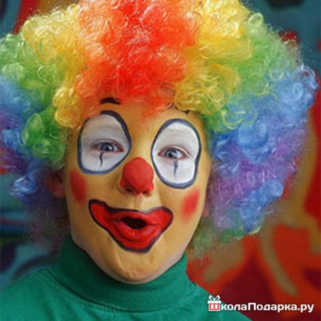 клоун в подарок сестре
