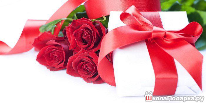 1445214774_chto-podarit-na-den-svjatogo-valentina-zhene-neobychnye-podarki