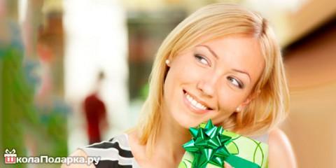 Варианты подарков для женщины на 35 лет