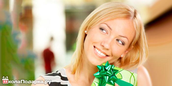подарок-женщине-на-35-лет