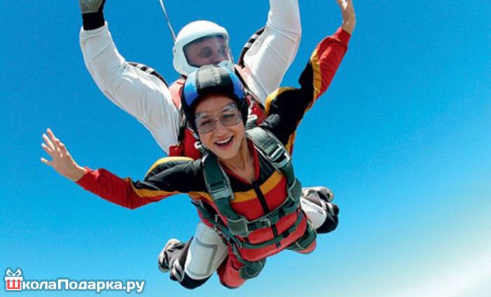 Прыжок с парашютом -подарок на свадьбу