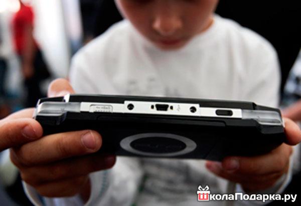 приставка-PSP-в-подарок-мальчику