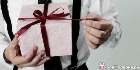 Крутые идеи подарков для друга на день рождения