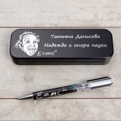 ручка-с-гравировкой