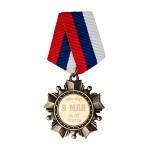 сувенирная-медаль