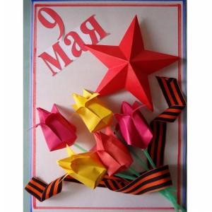 цветы и открытка на 9 мая
