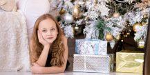 Подарок ребенку 8-9 лет на Новый год