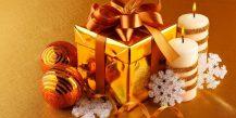 Подарок сыну 11-12-13 лет на Новый Год