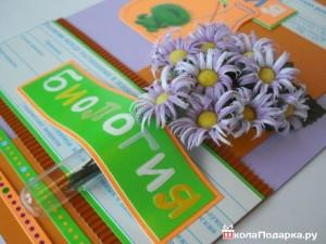 подарок-открытка-учителю-на-день-рождения