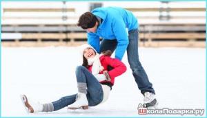 подарок девушке на год отношений-мастер-класс катания на коньках