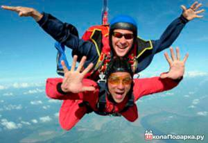 прыжок-с-парашютом-тестю-в-подарок